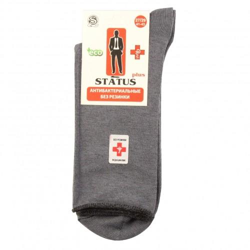 """Медицинские носки серые """"STATUS"""""""